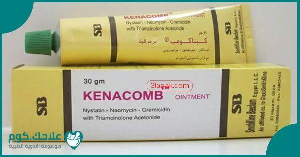كيناكومب Kenacomb دواعي الاستعمال الأعراض السعر الجرعات علاجك Ointment Personal Care Medicine