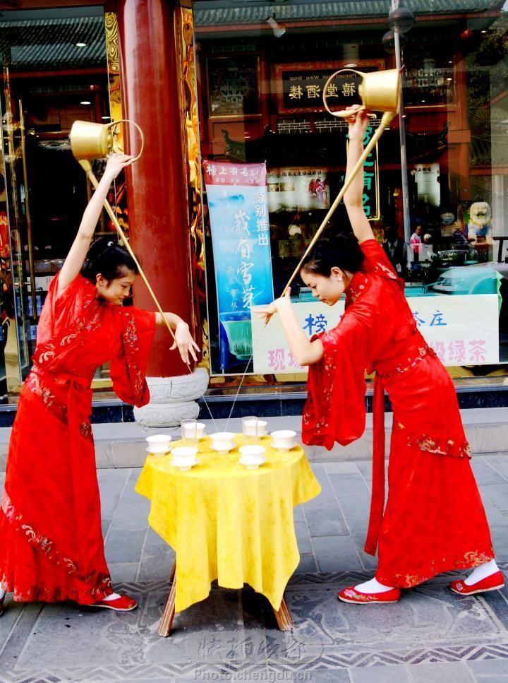 Chengdu Tea Art Performances