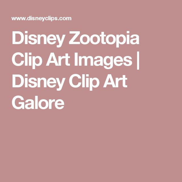 Disney Zootopia Clip Art Images | Disney Clip Art Galore