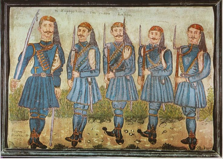 Greek painter Theofilos ~ Θεόφιλος