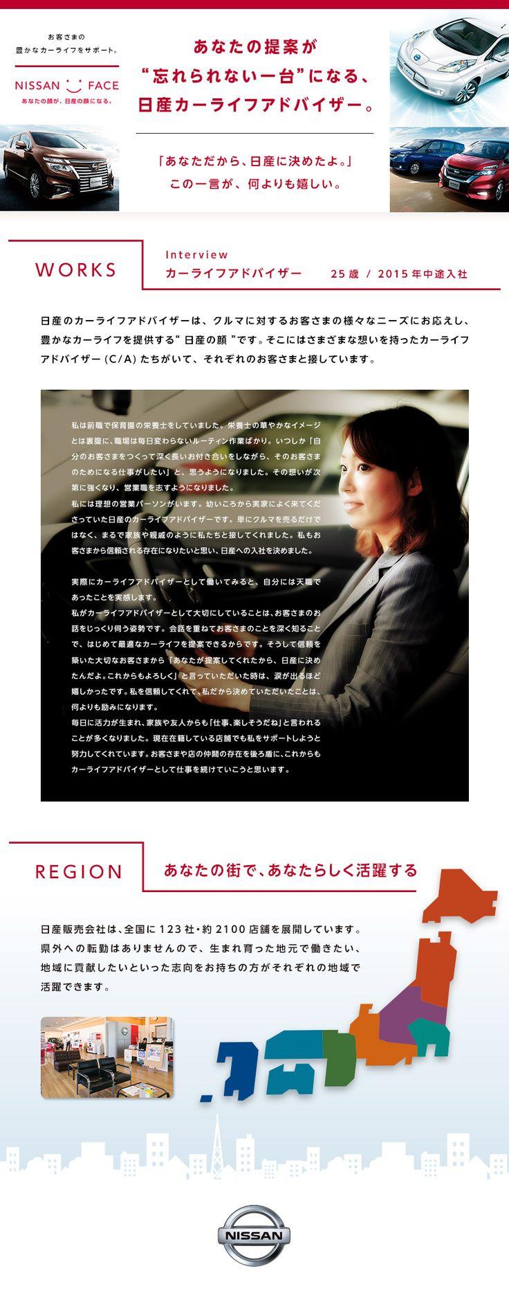 Indeed | 宗像市の求人 (インディード) - 福岡県