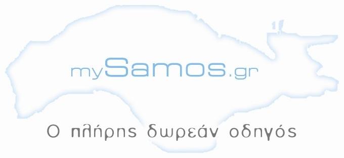 mySamos.gr travel guide & free e-book for Samos island !