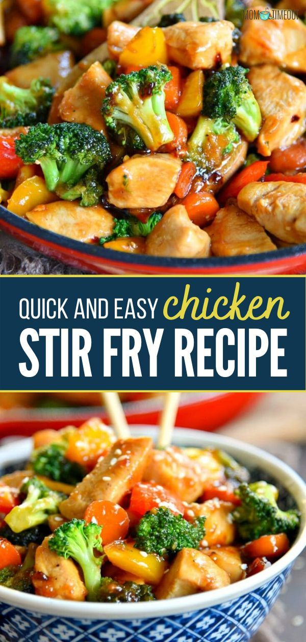 Easy Chicken Stir Fry Recipe In 2020 Stir Fry Recipes Chicken Easy Chicken Stir Fry Recipe Stir Fry Recipes Healthy