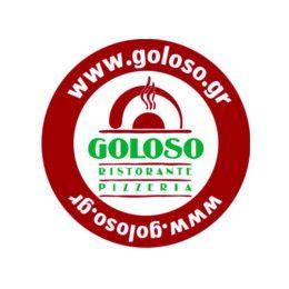 Goloso Ristorante Εστιατόριο - Πιτσαρία Μεσογειακή κουζίνα, κοτόπουλο, μπιφτέκια, hamburgers και μπριζόλες στα κάρβουνα, ζυμαρικά και πίτσες σε χωριάτικο φούρνο με ξύλα. #Goloso