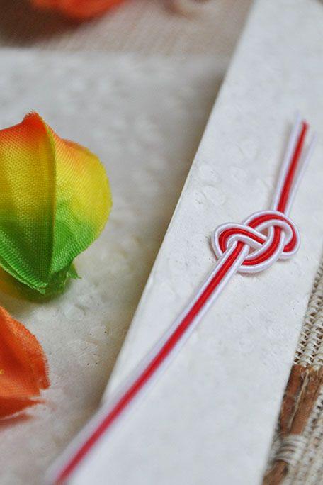 【小梅koume 招待状】紅白の伊予水引を使った可愛い和風結婚式招待状