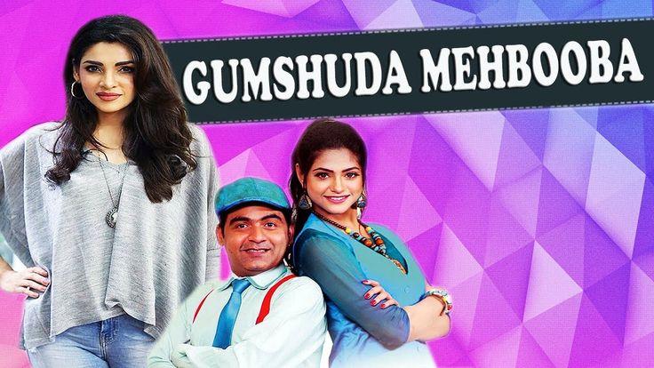 Gumshuda Mehbooba   Romantic Comedy    Full HD Latest Telefilm    Zhalay...
