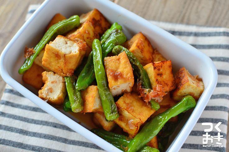 お弁当に入れやすいおかず。厚揚げをしっかり焼き付けることがポイントです。