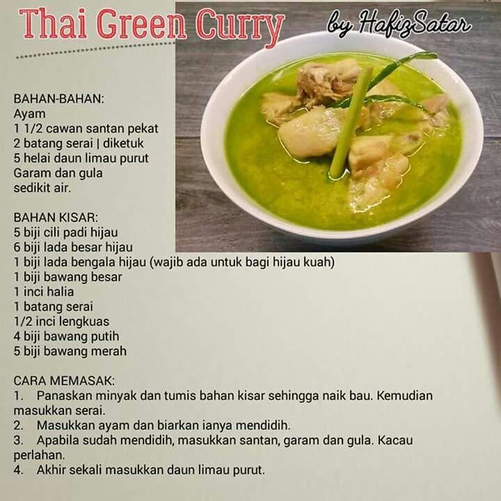 Pin By Nordinah Rahmat On Asian Recipe Asian Recipes Recipes Food