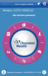 ameli - Assurance Maladie - http://www.android-logiciels.fr/ameli-assurance-maladie/