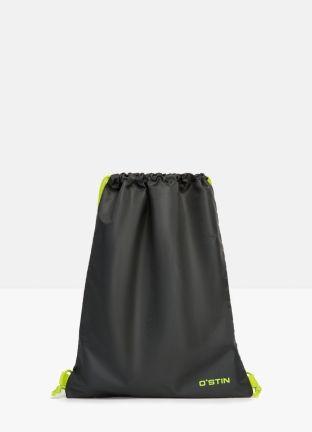 Однотонная сумка для обуви за 199р.- от OSTIN