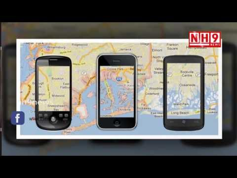 How to Stop Your Phone From Tracking NH9 News, its leading Telugu news channel, a 24/7 LIVE news channel dedicated to live reports, exclusive interviews, breaking news, sports, weather, entertainment, business updates and current affairs.  Subscribe us @ https://www.youtube.com/channel/UCM5E-rHB4rvdA_hm8chsU7Q  Watch Live @ http://www.youtube.   #How to Stop Your Phone From Tracking | TELUGU | NH9 News
