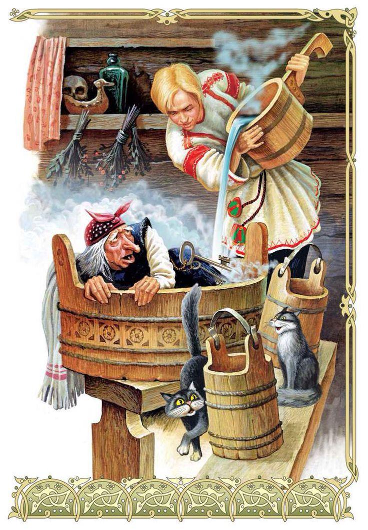 Искусство Русских Сказков