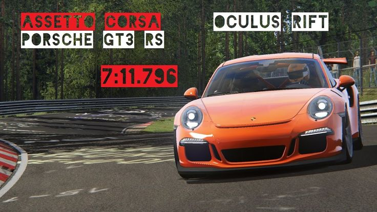 Assetto Corsa World Record Porsche GT3 RS Nordschleife