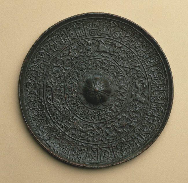 Mirror, 12th century Iran Cast bronze; Diam. 7 5/8 in. (19.3 cm)