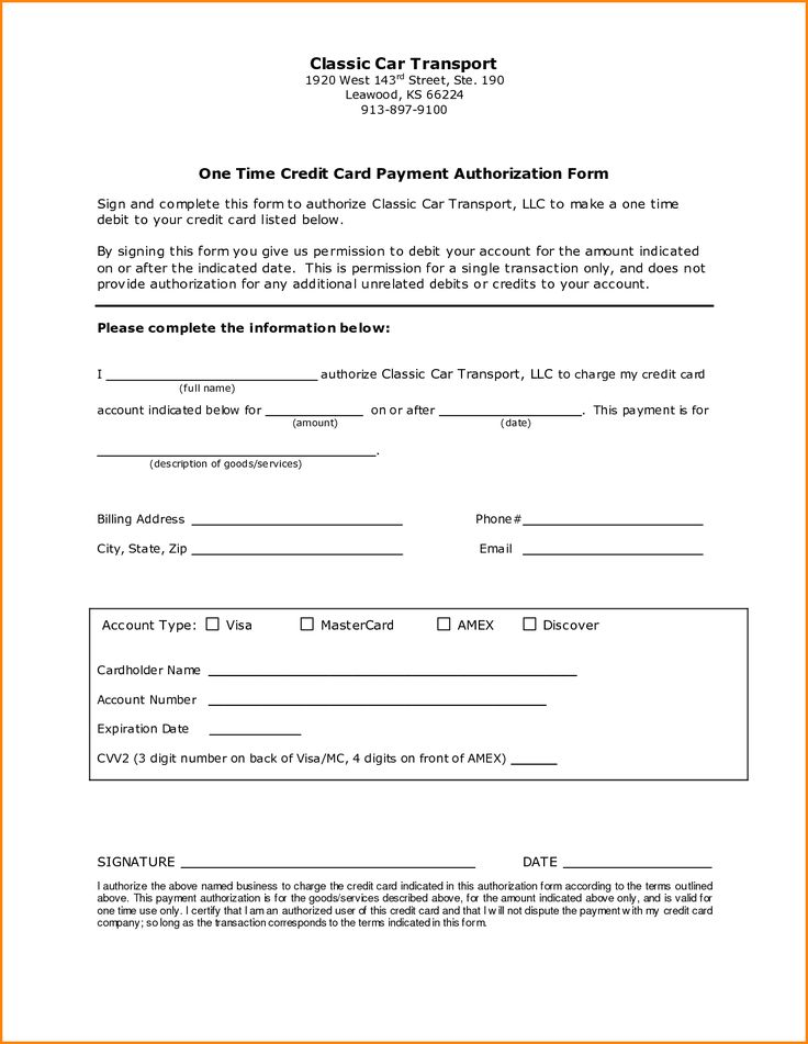 Credit Card Payment Form  A Form To Obtain Authorization To Use A
