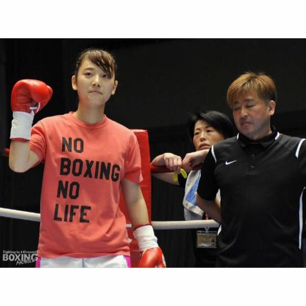 鈴木 なな子 ボクシング