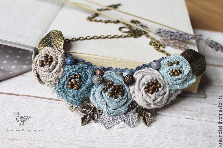 Купить Колье из ткани Дождь ожерелье биб-колье голубое с камнями - колье, колье с цветами