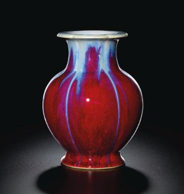 vase ||| sotheby's hk0393lot6d9sgen