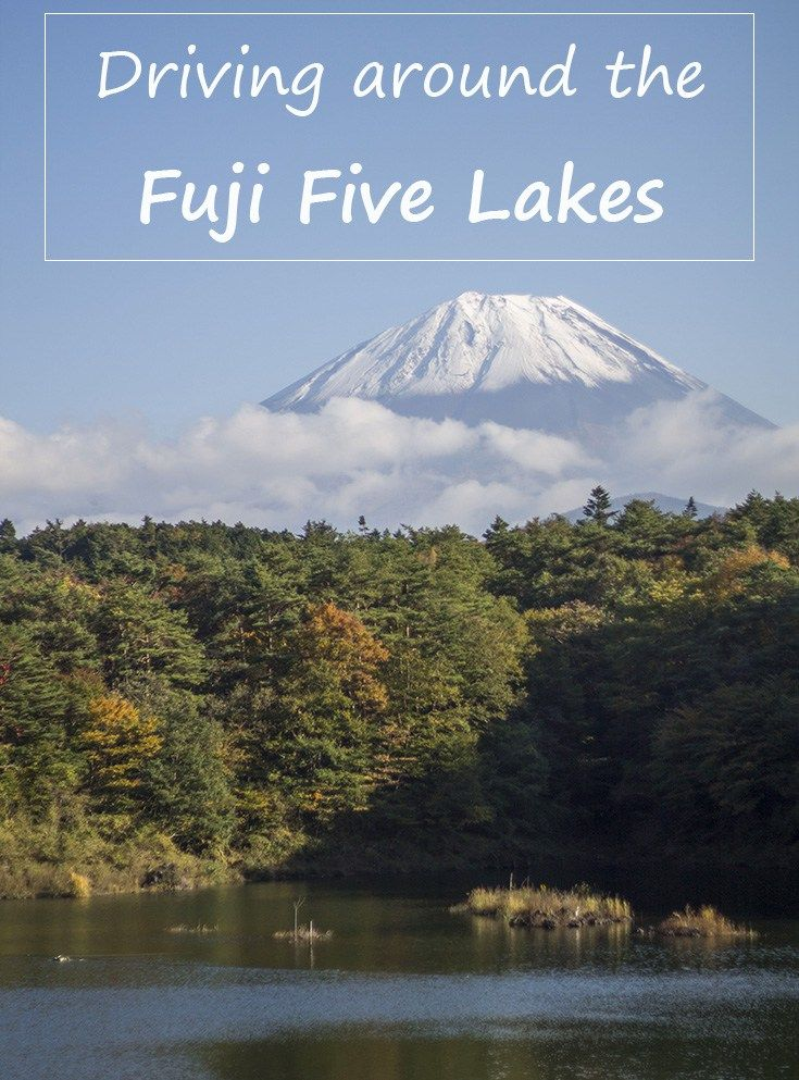 Driving around the Fuji Five Lakes. We rented a car and drove around Mount Fuji. Japan travel. Family travel.