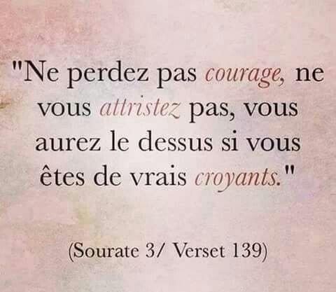 Coran 3/139