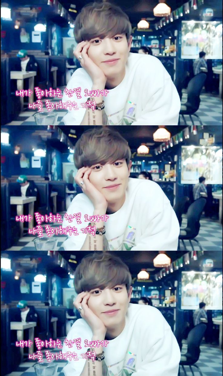 Chanyeol at Dating Alone 2015 preview