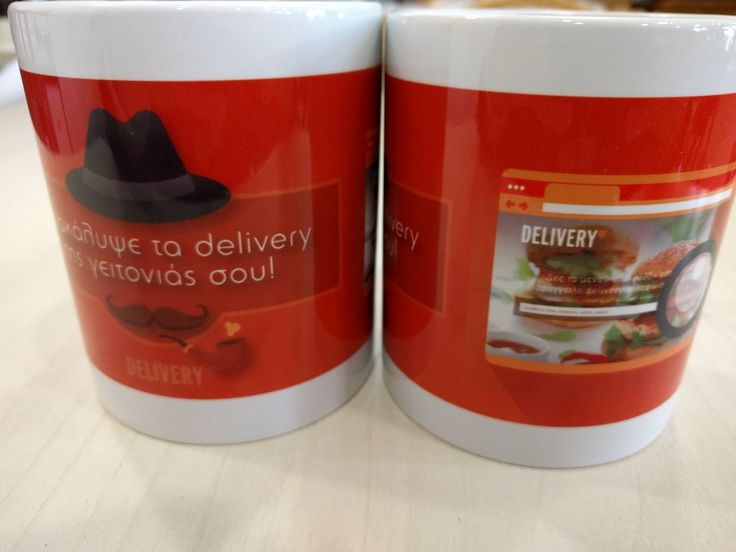 Κούπες για το Delivery.gr