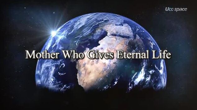 new jerusalem mother | World Mission Society Church of God - The Ark of the LORD