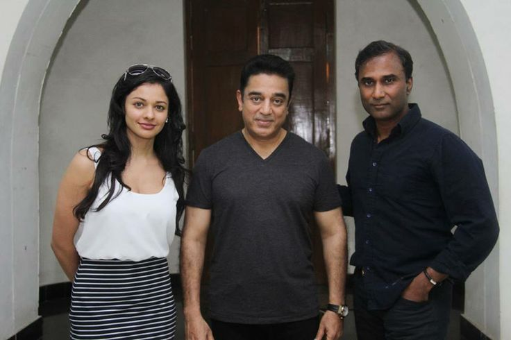 Pooja Kumar With Kamal Hassan