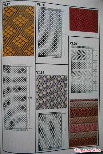 Harmony Guide To Knitting Stitches Volume 2 : Machine knitting stitches The Harmony guide to ?????????? ?????? Pinteres...