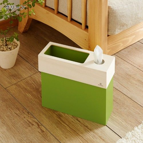 ティッシュケース付きダストボックス(ヤマト工芸)|通販のベルメゾンネット