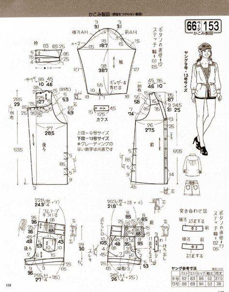 Блузка и микро-шорты . Размеры 42 и 44