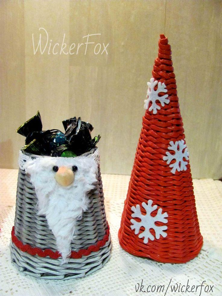 Плетеные изделия к Новому году