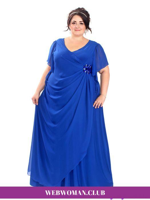 Платья юбки на выходные