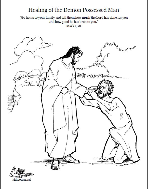9 best JESUS HEALS THE MAN AT THE POOL !!! images on