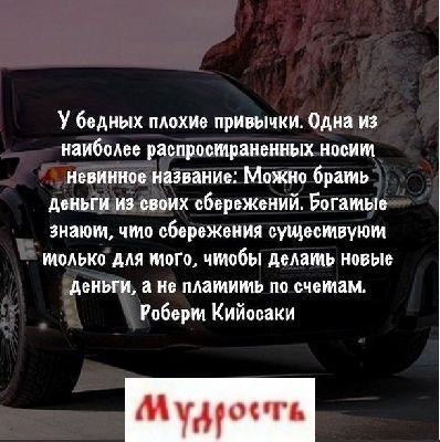 Умные мысли_191