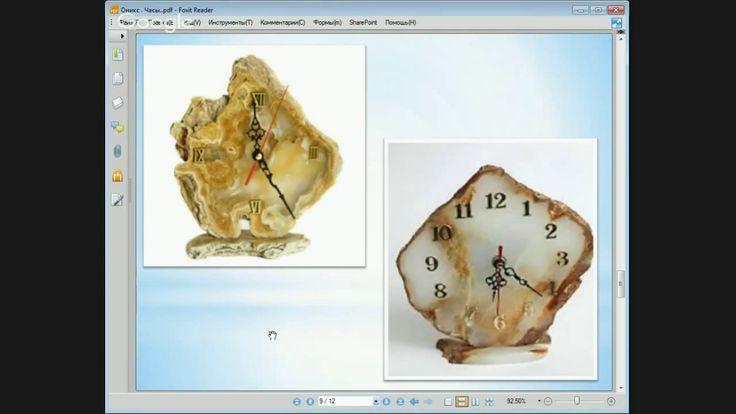 Ф.Батдалова. Часы с имитацией камня.