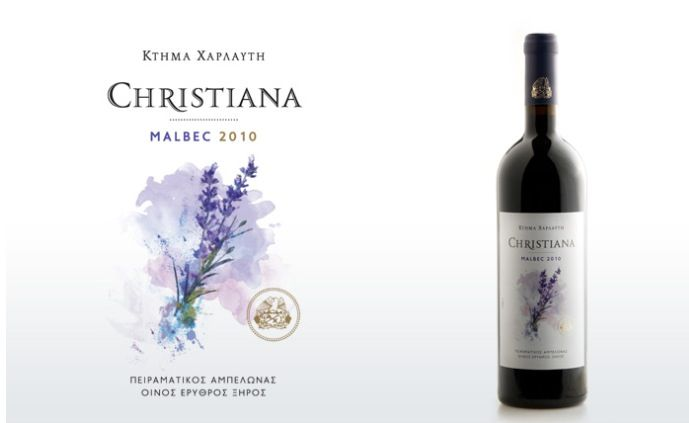 The ONLY Greek Malbec cultivated in the Harlaftis vineyards in Nemea, Greece . limited production . www. harlaftis.gr