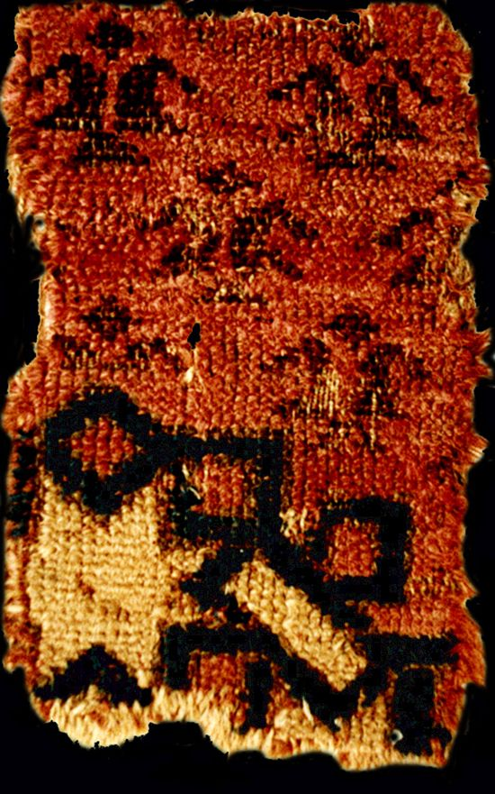 "Early Fostat rug fragment, 13-14th century, Seljuq Sultanate. listed as plate no:2 by Carl Johan Lamm, ""Carpet Fragments"""