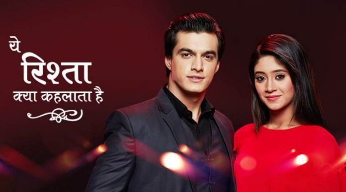 Yeh Rishta Kya Kehlata Hai 29th March 2018 Episode 2615 | Star Plus