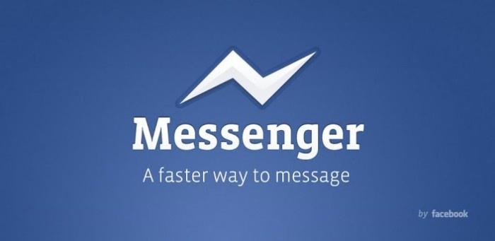 إمكانية إجراء مكالمات صوتية متاحة الآن لمستخدمي فيسبوك