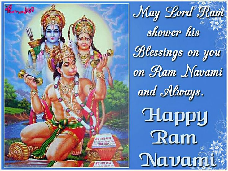 Happy Ram Navami Wishes SMS Message