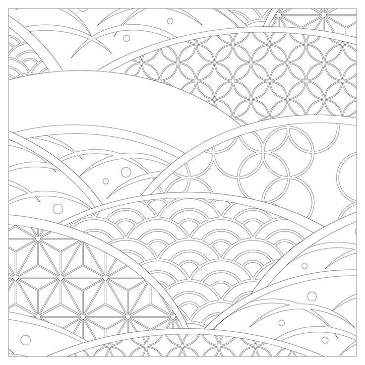493 Best Images About Coloring Pages On Pinterest