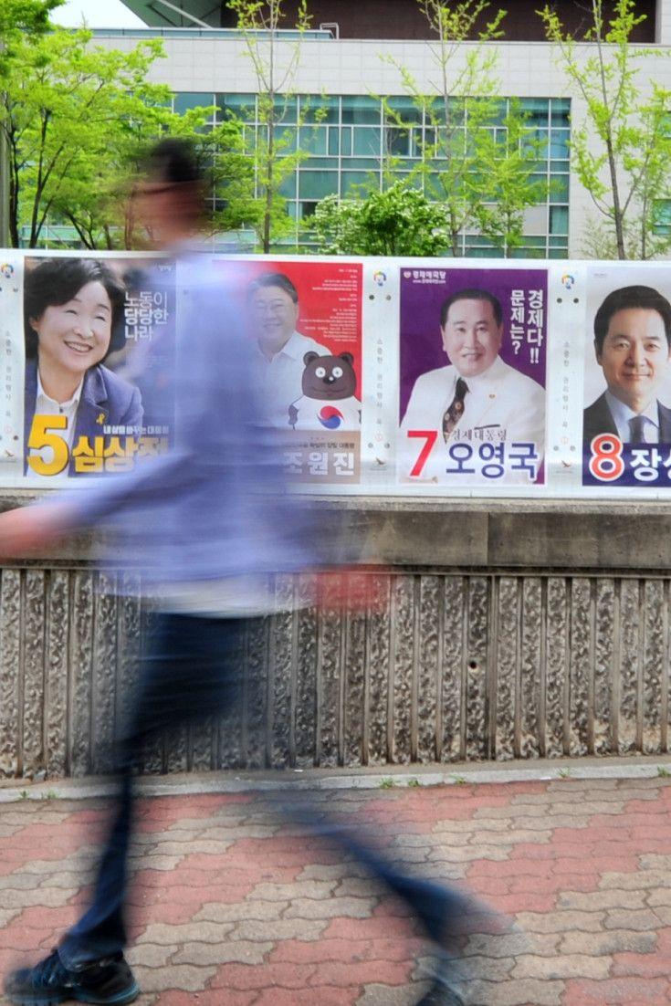 선거와 투표의 경제학