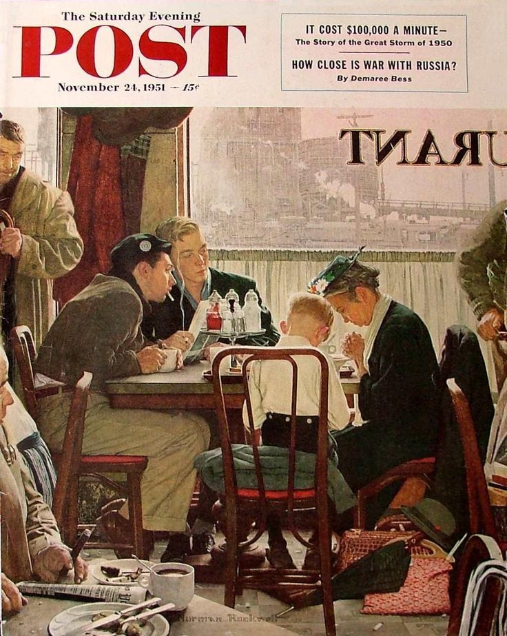 Norman Rockwell – Saying Grace (1951)  The Saturday Evening Post (Nov. 24, 1951) - Curtis Publishing Company