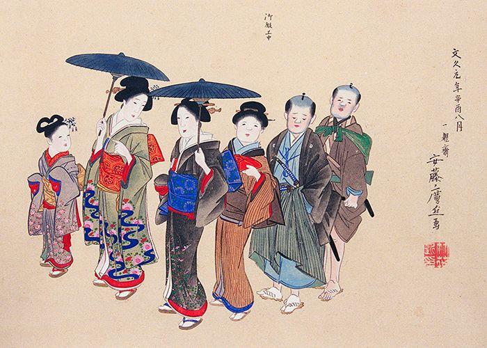 御殿女中 『東都男女風俗絵巻』安藤廣近画 文久元年(1861)より Picture scroll (part)1861 Painted by Hirochika Ando