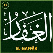 15_el_gaffar