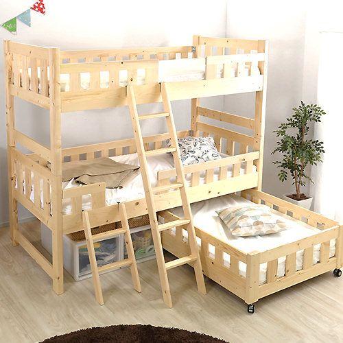 2段ベッドの一覧 | フェリシアベッド 兄弟で仲良く使う事ができる 平柱スライド式3段ベッド