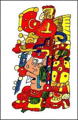 Ak kin, Dios del sol. Los mayas eran grandes adoradores del sol.
