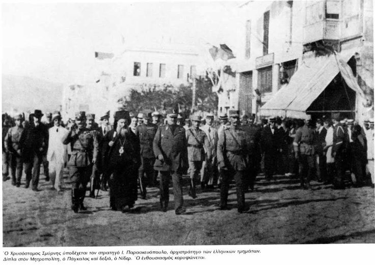 Metropolitan Chysostomos of Smyrna welcomes the Hellenic forces to Smyrna following the First World War which saw the persecution and genocide of the Greeks and other Christians throughout Asia Minor.