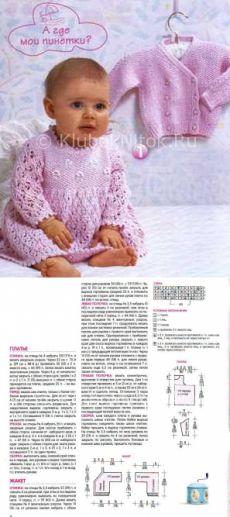 Ажурное платье и жакет | Вязание для девочек | Вязание спицами и крючком. Схемы вязания.